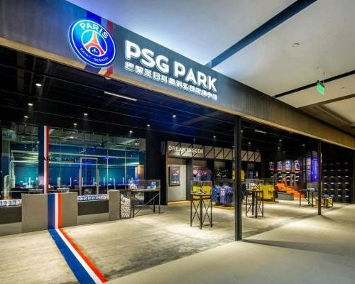 PSG PARK