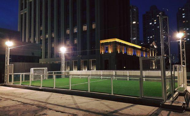 psg park court